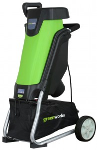 electric chipper shredders